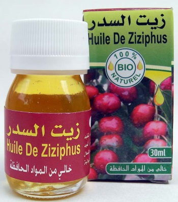 jujube-oil-30ml.jpg